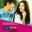 DVD/V2D Full House (Thai Version) วุ่นนักรักเต็มบ้าน ไมค์ พิรัชต์ - ออม สุชาร์ 5 แผ่นจบ thumbnail 1