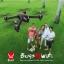 MJX Bugs 2 B2W WIFI FPV Brushless บินไกล 1 กิโลเมตร thumbnail 5