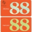 Ver.88 BROUNCE UP PACT แป้งพัฟดินน้ำมัน ส่งฟรี EMS thumbnail 6