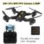 โดรน DM107S 2.4GHz 6-Axis Gyro Wi-Fi FPV กล้อง 2.0MP HD Camera thumbnail 1