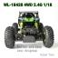 WLtoys 18428-B รถบักกี้ไฟฟ้า ไต่หิน 1/18 thumbnail 7