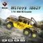 บิ๊กฟุต Wltoys ขันเคลื่อน 6 ล้อ (6WD)2.4GHz 1:18 thumbnail 6