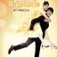DVD/V2D My Princess สูตรรักฉบับเจ้าหญิง 4 แผ่นจบ (HDTV 2 ภาษา) *ซับจากร้านโม thumbnail 1