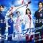 DVD/V2D Code Blue (Season 1+SP+2+3) หน่วยแพทย์ติดปีก / ทีมหมอกู้ชีพ (ภาค 1+2+SP1+3) 10 แผ่นจบ (ซับไทย) thumbnail 4