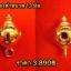 หัวขุนทองคำ ขนาด 13 มิล thumbnail 1
