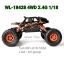 WLtoys 18428-B รถบักกี้ไฟฟ้า ไต่หิน 1/18 thumbnail 6