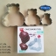 พิมพ์เค้กหมีสามตัว(ราคานี้เฉพาะลูกรค้าสั่งเองที่เว็บที่นีี่เท่านั้นค่ะ) thumbnail 1