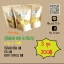 Be Snack Durian Chips ทุเรียนกรอบ / ทุเรียนทอด 50g thumbnail 1