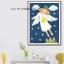 อุปกรณ์งานฝีมือ DIY ครอสติสคริสตัลรูปภาพวาดนางฟ้า sweet dream thumbnail 1