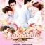 DVD สวรรค์เบี่ยง 2551 เคน - แอน 4 แผ่นจบ (DVD5 Master) thumbnail 1