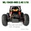 WLtoys 18428-B รถบักกี้ไฟฟ้า ไต่หิน 1/18 thumbnail 8