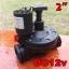 "Solenoid valve DC12v ระบบน้ำ 2""นิ้ว thumbnail 1"