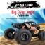 ไต่หินบั๊กกี้ 1:10 Rock Crawler RC Car Buggy 2 มอเตอร์ 4WD Remote 2.4G 4WD thumbnail 4