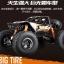 ไต่หินบั๊กกี้ 1:10 Rock Crawler RC Car Buggy 2 มอเตอร์ 4WD Remote 2.4G 4WD thumbnail 3