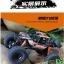 ไต่หินบั๊กกี้ 1:10 Rock Crawler RC Car Buggy 2 มอเตอร์ 4WD Remote 2.4G 4WD thumbnail 10