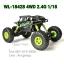 WLtoys 18428-B รถบักกี้ไฟฟ้า ไต่หิน 1/18 thumbnail 4