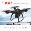 X21 GPS Wifi FPV 2.4GHz มอเตอร์ Brushless บินตามตัวได้ 1920*1080P ลูกยางกันสั้น, ปรับมุมกล้องได้ thumbnail 10