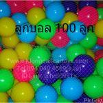 ลูกบอลapex ขนาด2.8นิ้ว 100ลูก