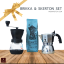 Bialetti Brikka 2 cups & Hario Skerton set thumbnail 1