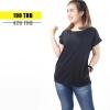 เสื้อให้นม Phrimz : Franki Breastfeeding Top - Black