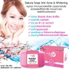 Sakura Soap Anti & Whitening
