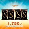 Sye S ซื้อ 4 กล่อง คอร์สลดน้ำหนักขั้นเทพ รับประทานได้นาน 1 เดือน 10 วัน
