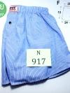 กางเกงขาสั้นสีฟ้า รูปบ๊อกเซอร์ผู้ชายสีฟ้า