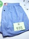ร้านขายบ๊อกเซอร์ชายสีฟ้า รูปกางเกงขาสั้นชายสีฟ้า