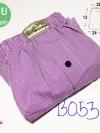 กกนสีม่วง ขายกางเกงในบ๊อกเซอร์ชายสีม่วง