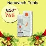 นาโนเวช โทนิค : Promote Hair Growth (50 ml.) : เร่งผมยาว