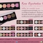 odbo rose eyeshadow อายเเชร์โดว์ทาตา 5สี ราคา 90 บาท #เครื่องสำอางราคาถูก #เครื่องสำอางแบรนด์เนม #ขายส่ง #เครื่องสำอาง #ขายส่งราคาถูก #เครื่องสำอางค์แบรนด์ #เครื่องสำอางค์ #อายเเชร์โดว์ #ทาตา #โอดีบรโอ #odbo #eyeshadow #eyeshadowbar