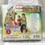 CD เสียงจริงต้นเเบบเดิมเเม่เเบบเพลงพื้นบ้าน คณะ เเม่ประยูร ลำตัด-อีเเซว-เพลงฉ่อย ชุดที่ 2 /กรุง thumbnail 2