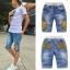 SA465 - กางเกง 5 ตัว/แพค ไซส์ 100-140 thumbnail 1