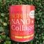 ฮานาโกะคอลลาเจน เพียว NANO Collagen 250000mg. ราคาส่งถูกๆ thumbnail 1