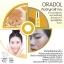 🍋 Oradol Serum 🍋 G9 Essece Booster Repair Serum 🍋 เซรั่มเสาวรสสีทอง 🍋 นำเข้าจากฝรั่งเศส ลิขสิทธิ์หนึ่งเดียวในไทย ขนาด 10 ml thumbnail 16