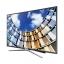 "Samsung 55"" Smart Full HD TV UA55M5500 Series 5 thumbnail 3"