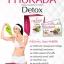 สูตร ดีท็อกซ์ ภูรดา ชนิดเข้มข้น (Detox Phurada) 1 กล่อง thumbnail 2