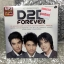 mp3 d2b forever : ดีทูบี / rs thumbnail 1