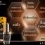 La Mala Serum Bee Venom Advanced Night Repair 20 ml. ลา มาล่า เซรั่มพิษผึ้ง thumbnail 1