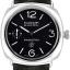 นาฬิกาผู้ชาย Panerai รุ่น PAM00380, Radiomir Black Seal Logo Acciaio Automatic thumbnail 1