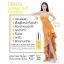 🍋 Oradol Serum 🍋 G9 Essece Booster Repair Serum 🍋 เซรั่มเสาวรสสีทอง 🍋 นำเข้าจากฝรั่งเศส ลิขสิทธิ์หนึ่งเดียวในไทย ขนาด 10 ml thumbnail 5