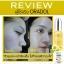 🍋 Oradol Serum 🍋 G9 Essece Booster Repair Serum 🍋 เซรั่มเสาวรสสีทอง 🍋 นำเข้าจากฝรั่งเศส ลิขสิทธิ์หนึ่งเดียวในไทย ขนาด 10 ml thumbnail 53