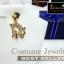 จี้เพชร Dior thumbnail 1