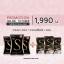 คอสเร่งด่วน Sye S ลดน้ำหนัก 3 กล่อง ทานคู่กับ sye coffee plus 3 กล่อง ราคาโปรโมชั่นพิเศษ 1990 บาท จากปกติ 5552 บาท ของแท้ thumbnail 1
