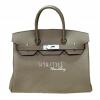 กระเป๋าสะพายแฟชั่น กระเป๋าสะพายข้างผู้หญิง Birgin 25 CM [KHA]