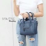 กระเป๋าสะพายแฟชั่น กระเป๋าสะพายข้างผู้หญิง ซีลีนคลาสสิค (CELINE CLASSIC) อะไหล่เงิน [สีกรม]