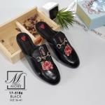 พร้อมส่ง รองเท้าส้นแบนเปิดส้นสีดำ style แบรนด์ Gucci แฟชั่นเกาหลี [สีดำ ]