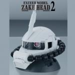 GACHAPON EXCEED MODEL ZAKU HEAD 2 กาชาปองซาคุ 2 สีขาว