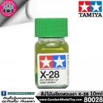 TAMIYA X-28 PARK GREEN สีเขียวสวนเงา
