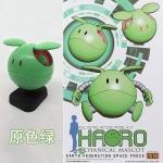 HARO GREEN ฮาโร สีเขียว